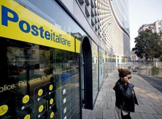 Poste italiane, disservizi nelle filiali: un 'tavolo' nella prossima settimana