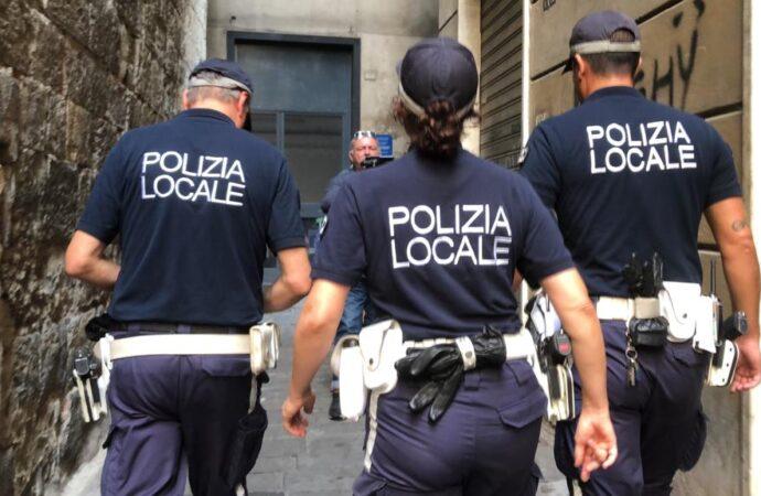 Bando regionale progetti (TIPO b) di sicurezza urbana e polizia locale