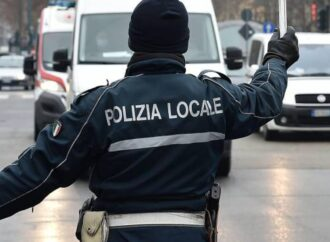Bando regionale progetti (TIPO A) di sicurezza urbana e polizia locale
